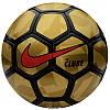 Футзальный мяч Nike FootballX Club