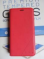 Чехол книжка для Sony Xperia D6543