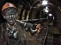 Страхование от несчастного случая на производстве, Донецк