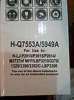 Картриджи HP LJ Q7553A для HP LaserJet 2015,  2015d, 2015dn,  2015n,  2015x