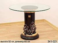 Столик журнальный Н-52 СМ, D - 65  см ed341-021