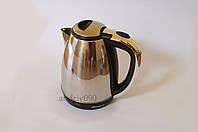 Дисковый электрический чайник 2,2 литры