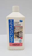 Чистолайн Универсал 1 л - для мытья всех видов поверхностей