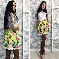 Женское трикотажное Кураж кружевной белый верх и цветочная желтая юбка