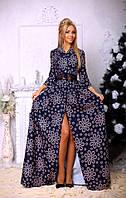 Женский костюм с длинной юбкой
