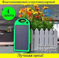 Внешний акумулятор Power bank зарядное