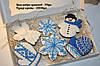 Пряники - новогодние подарки, фото 8