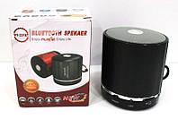 Bluetooth Колонка  WS 231, MP3, USB, портативная, SPS, портатиная акустика, аудиотехника, электроника, стильны, фото 1