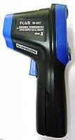 Инфракрасный термометр - пирометр Flus IR-827 (-50…+550)