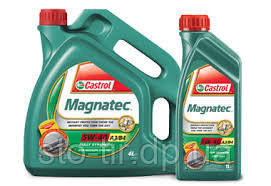 Масло синтетическое моторное Castrol Magnatec 5W-40  A3/B4 4литра