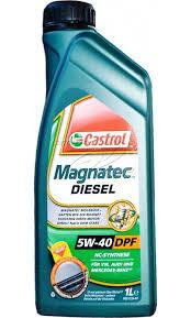 Масло синтетическое моторное Castrol Magnatec Diesel 5W-40 DPF 1литр