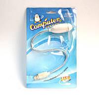 Мини USB вентилятор на гибкой ножке, аксессуары для ноутбука, usb вентилятор