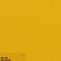 Рулонные шторы Одесса Ткань Креп Жёлтый