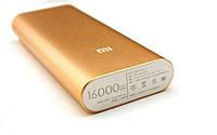 Внешний аккумулятор Power Bank Xiaomi портативная зарядка 16000mah, аккумуляторы для телефонов, внешний