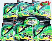 Шнур рыбаловный Power Pro 125м, плетеный, товары для рыбалки, рыболовные снасти