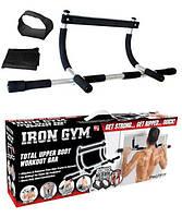 """Турник усиленный """"Iron Gym"""", для дома, спортивные установки, стенки"""