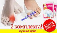 Гелиевый носочный вкладыш Valgus PRO ОРИГИНАЛ 4 шт