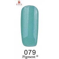 Гель-лак F.O.X. Pigment №79 мятный с небольшим микроблеском 6 ml