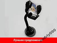 Автомобильный держатель для телефона на гибкой нож