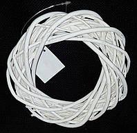 Белый веночек из лозы, 30 см., 90 гр.