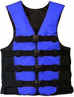 """Спасательный жилет """"JET SPORT BLUE"""" (спорт,охота и рыбалка)  , товары для спасения на воде, безопасность"""