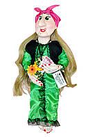 "Кукла-оберег ""Баба Яга Хозяюшка"", зеленая"