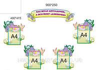 Визитная карточка детского сада Колокольчики
