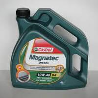 Масло полусинтетическое моторное Castrol Magnatec Diesel 10W-40 B4 4литра