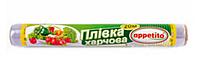 Стретч-пленка пищевая Appetito 20 м