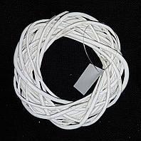 Белый веночек из лозы, 15 см., 40 гр.
