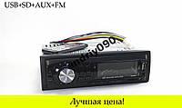 Автомагнитола DEH X3001U USB+SD+AUX+FM  магнитола