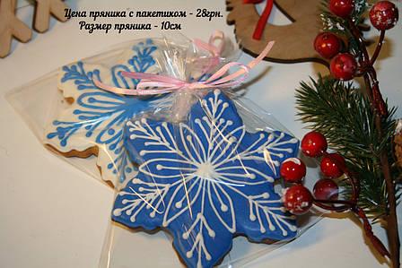 Новогодние пряники в пакетике с бантиком
