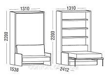Мебель-трансформер Clei ALTEA BOOK 120 SOFA