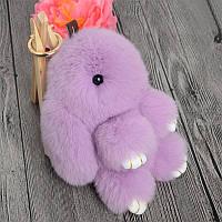 Меховой брелок (светло-фиолетовый) на сумку в виде зайчика (Натуральный мех)