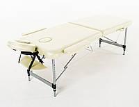 Массажный стол RelaxLine Sirius 50123 (светло-бежевый)