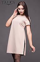Платье со складами Mishel