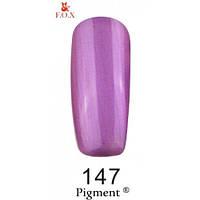 Гель-лак F.O.X. № 147 фиолетовая фуксия с микроблеском6 ml
