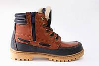 Новинки! Зимние подростковые ботинки.