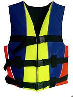 Элитный спасательный жилет  Юнга (спорт,охота и зимняя рыбалка), товары для спасения на воде, безопасность