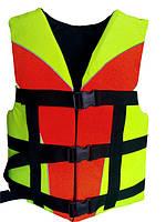 Элитный спасательный жилет ЛЮКС (спорт,охота и зимняя рыбалка) , товары для спасения на воде, безопасность