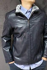 Новое поступление мужских курток.