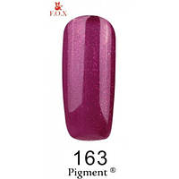 Гель-лак F.O.X. Pigment №163 темная черешня с микроблеском, эмаль 6 ml