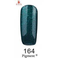 Гель-лак F.O.X. № 164 темно-зеленый с микроблеском, эмаль 6 ml