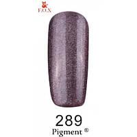 Гель-лак F.O.X. № 289 коричнево-лиловый с микроблеском, 6 ml