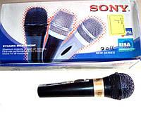 Микрофон Sony, аудиотехника, комплектующее, гарнитура
