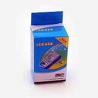 Зарядное универсальное Жабка, для всеч телефонов,  с дисплеем и USB, переходник - аккумулятор