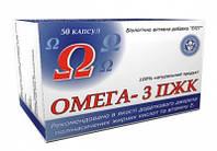 """""""Омега 3""""-капсулы для иммунитета,репродуктивной системы,антиаллергический"""