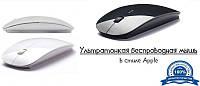 Ультратонкая беспроводная  мышка в стиле Apple,компьютерные аксессуары, комплектующее