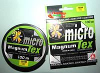 Леска флюрокарбон Micro Tex magnum 100м, товары для рыбалки, леска, охота и рыбалка