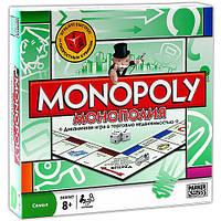Настольная игра Монополия, оригинал, Супер качество, детские товары